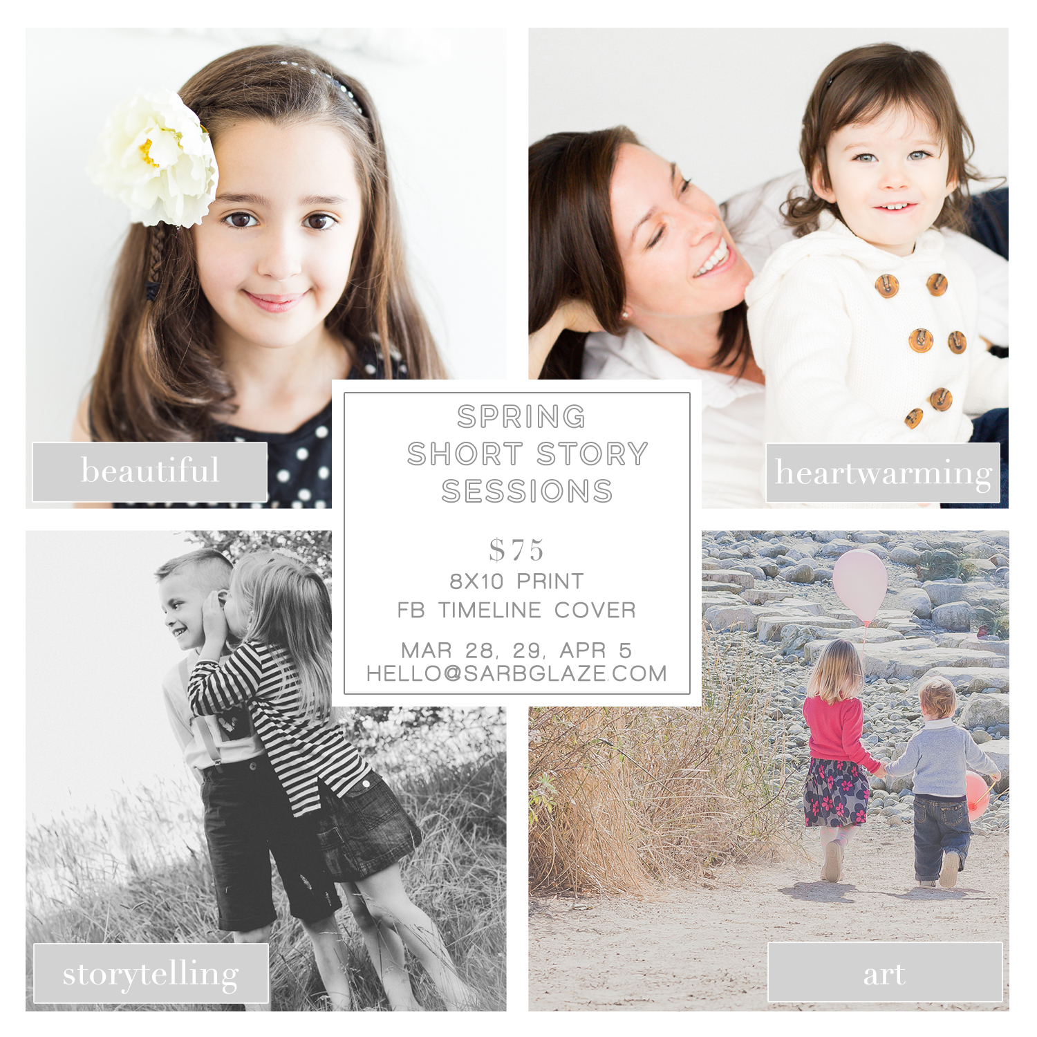 Spring Short Story Sessions are Coming! | Vancouver Children's Photographer